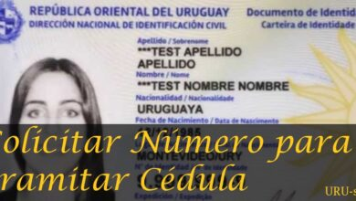 Photo of Solicitar Número de Cédula